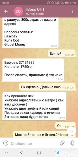 IMG_20210827_184222_086.jpg