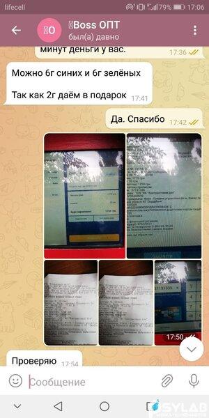 IMG_20210827_185028_473.jpg